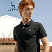 哈吉斯HAZZYS 2021夏季短袖男纯色简约基础POLO衫ASTZE01BX23 黑色BK 170/92A 46