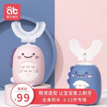 京东超市爱贝迪拉(AIBEDILA)儿童电动牙刷 智能U型牙刷 宝宝口含式声波震动洁牙齿仪2-6-12岁 小恐龙粉色