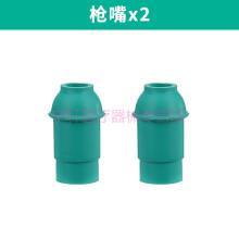 康祝拔罐器家用套抽气式配件单个气罐真空拔罐器大罐大号单个 枪嘴x2