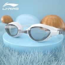 【京东超市】李宁 LI-NING  游泳镜高清防雾防水眼镜男士女士泳镜 LSJK668-1 新款白灰