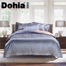 多喜爱(Dohia)四件套床上用品提花套件适用1.8米床花间物语230*229cm