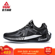 【保价行动】匹克态极3.0PRO运动鞋男2021官方新款减震透气男士轻便跑步鞋男女 黑曜配色(男款) 43 489元