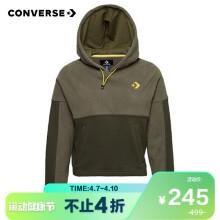 CONVERSE 匡威 女子  BLOCKED POLAR PULL OVER 卫衣 10017879-A05 L码