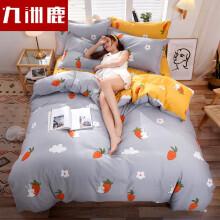 京东超市 九洲鹿床上四件套 100%全棉双人床品套件 1.5米床 枕套床单被套200*230cm 全棉四件套-双面萝卜