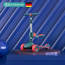 Kinderkraft 德国KK滑板车儿童宝宝滑滑车幼儿1-3岁三轮闪光踏板车可折升降溜溜车 座椅红