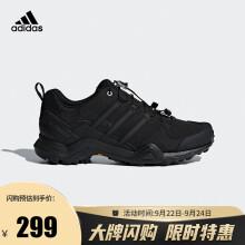 yysport 阿迪达斯adidas TERREX SWIFT R2 男 户外鞋 CM7486 44    299元