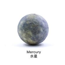 航天文创(AstroReality) 仿真3D太阳系星球 AR模型行星手办单品(水星) 创意礼物 黑科技 星球贩子