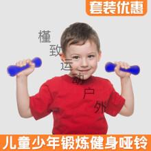儿童小哑铃举重杠铃健身练臂肌小孩男生家用一对儿童幼儿园初学者哑铃卡扣双牌哑铃 磨砂骨头红色1kg*2 更多