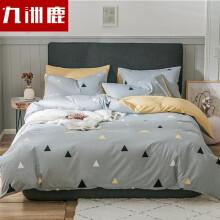 九洲鹿床上四件套 100%全棉双人床品套件 1.5米床 枕套床单被套200*230cm