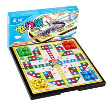 成功 磁石飞行棋儿童套装折叠便携式棋盘磁性棋类桌面游戏