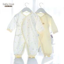 babylove婴儿连体衣春秋装0-3-6个月纯棉内衣打底新生儿宝宝和尚服哈衣爬服2件装 小云朵(四季款) 52