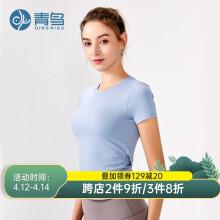 青鸟复苏瑜伽服女跑步运动健身显瘦美背短袖紧身速干上衣T恤  冰晶蓝L