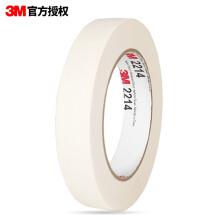 京东超市3M 2214白色美纹纸胶带耐高温 汽车喷涂遮蔽胶带20毫米宽50米长0.085毫米厚