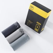 芙遇 5D立体男士内裤 魔磁3条礼盒装 18.9元包邮(需用券)(慢津贴后17.01元)