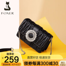 金狐狸(FOXER)包包女包牛皮单肩包女时尚褶皱小方包潮流百搭斜挎包女士包包黑色