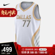 耐克达拉斯独行侠队男子球衣NIKE CITY EDITION NBA Swingman CN1723 CN1723-101 XL