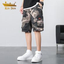金盾(KIN DON)男士短裤男2021夏季青年宽松舒适五分裤潮流纯棉简约休闲沙滩裤男装 迷彩 XL