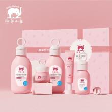 京东超市红色小象 儿童洗发水沐浴露 宝宝护肤面霜36个月+ 儿童挚爱倍护礼盒5件套(新老包装随机发货)
