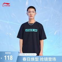 李宁T恤男装2021星球大战联名系列男子短袖文化衫AHSR333华晨宇心选