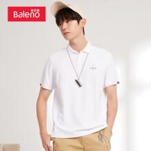 班尼路(Baleno)2021年春夏小标纯色polo衫男刺绣短袖保罗衫翻领t恤 01W 漂白 XXL