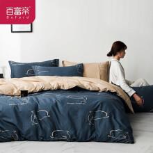 京东超市 百富帝(byford)全棉斜纹印花三件套纯棉简约被套床单被罩单人1.2/1.35米床 海豚湾