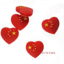 球拍减震器网球拍/璧球拍避震器减震器防震好 红色 中国心型减震器