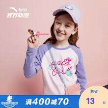 京东超市安踏(ANTA)儿童童装女中大童春季棉质长袖T恤A36038102贝壳紫/纯紫色-2/150