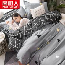 京东超市南极人 Nanjiren 件套家纺 舒适印花亲肤双人床单被套四件套 被套200*230cm 格调