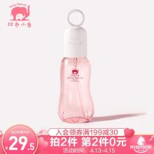 京东超市红色小象 含植物润肤成分 舒缓夏季肌肤 儿童运动舒爽喷雾95ml
