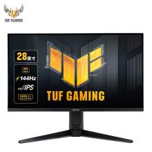 华硕TUF 28英寸 IPS屏 4k显示器 144Hz HDMI2.1 HDR400电竞显示器旋转升降 带音响 主机游戏/PS5 VG28UQL1A5199元