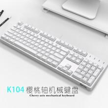 珂芝(KZZI)K104机械键盘游戏樱桃cherry轴无线2.4G蓝牙有线电脑外设带数字办公自营104键白色背光白色黑轴319元