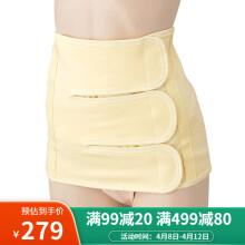 三洋(dacco)诞福产后收腹带产妇剖腹产用束腹带刨腹产束缚带 剖腹产专用 日本进口 L