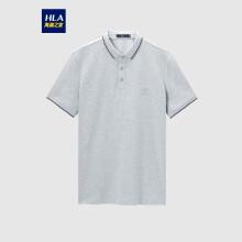 线下同款【新疆棉】HLA海澜之家POLO衫男2021夏季撞色领边左胸刺绣短袖T恤HNTPD2D056A浅灰(56)175/92A(50)
