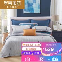 京东超市 罗莱家纺 LUOLAI 全棉缎纹四件套 纯棉床单被套 素色简约 柔软床品 绅士品格 1.8米床 220*250cm