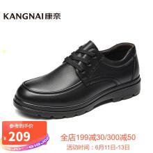康奈 男士皮鞋圆头系带轻质深口单鞋耐磨舒适商务休闲男鞋 黑色 39