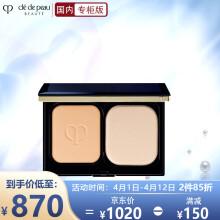 资生堂 CPB/肌肤之钥光盈粉饼 I10 11g (粉芯+粉盒+粉扑)