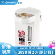 象印(ZO JIRUSHI)电热水壶3L多段控温电水瓶VE真空恒温保温壶 CV-CSH30C 白色