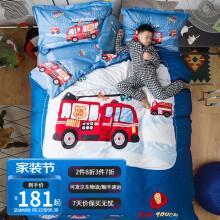 BlueBlue 儿童四件套纯棉小汽车男孩童卡通磨毛床笠床单被套床上用品 消防车(纯棉款)-KG 【床单款】1.5-1.8m床 四件套
