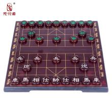 京东超市 先行者 中国象棋套装 磁力棋子折叠棋盘 A-6 小号入门级象棋 成人学生游戏棋 中国象棋A-8红色