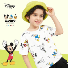 京东超市 迪士尼 Disney 童装男童短袖T恤卡通圆领棉质上衣潮流印花针织汗衫外出打底衫2021夏DB121BE18 本白 120 本白开心家族-男童
