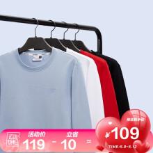 乔丹 男装卫衣圆领套头休闲运动服长袖T恤 XWD13201318 黑色 L