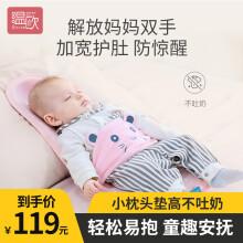 温欧(veeou)婴儿哺乳托抱娃神器新生儿横抱睡抱托哺乳枕喂奶神器懒人抱娃 落樱粉吉尼猫 0~12个月