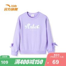 安踏(ANTA)儿童童装女中大童2021春季套头卫衣A36118711芋泥紫-2/165