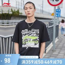 李宁男装T恤2021运动时尚系列男子短袖文化衫AHSR401华晨宇心选