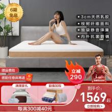 8H床垫 小米乳胶弹簧静音床垫Ace 独立袋弹簧床垫 1.51.8米乳胶床垫 时光灰 180*200*20cm1919元