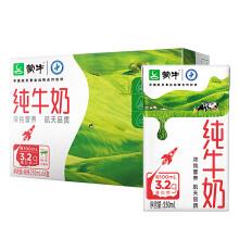 限部分用户:MENGNIU 蒙牛 纯牛奶 PURE MILK 250ml*16盒*3件 90.87元+运费(30.29元/件)(补贴后28.74元)