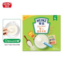 京东超市亨氏 (Heinz)米粉婴儿辅食 宝宝营养米粉米糊高铁含益生元(6-36个月适用)250g