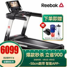 Reebok锐步跑步机 家用静音折叠走步机健身器材A6.0【智能升级APP款】 A6.0T【京东配送】