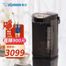京东超市象印(ZO JIRUSHI) 电热水壶 日本进口 微电脑VE真空保温断电给水电热水瓶4L CV-DNH40C-TA棕色4L