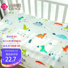 洁丽雅(Grace) 婴儿纯棉隔尿垫 防水透气可洗宝宝尿布垫防漏大姨妈垫子超大床单 80X100CM 恐龙*1条
